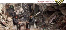 غزة … سياتي الوفاء بالدفء في الشتاء