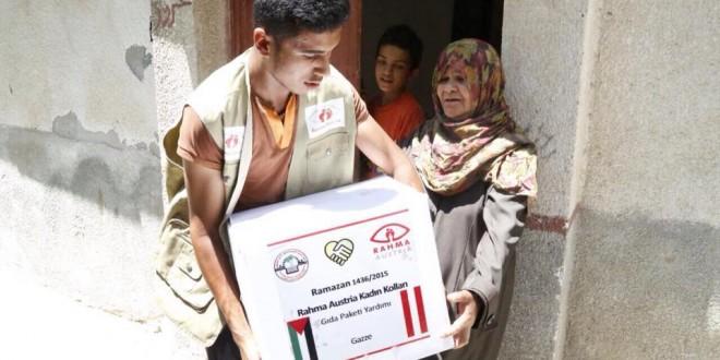 حملة الوفاء والرحمة لأهلنا في غزة