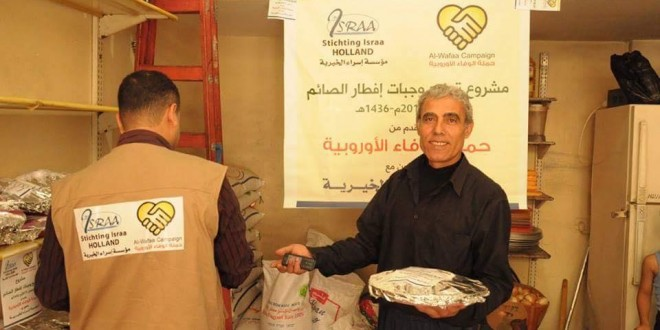 شهر الخير والعطاء مع حملة الوفاء رمضان 2015