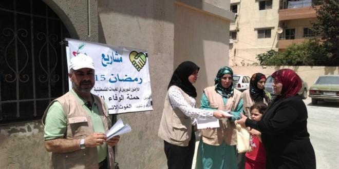 حملة الوفاء الأوروبية: شهر الخير والعطاء مع حملة الوفاء – الشمال – لبنان